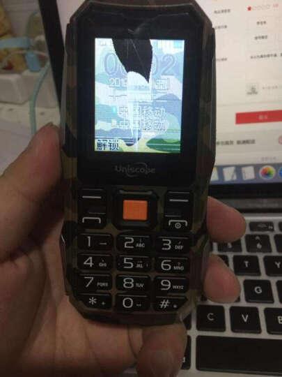 优思(Uniscope) US1 移动联通2G 老人手机 迷彩 晒单图