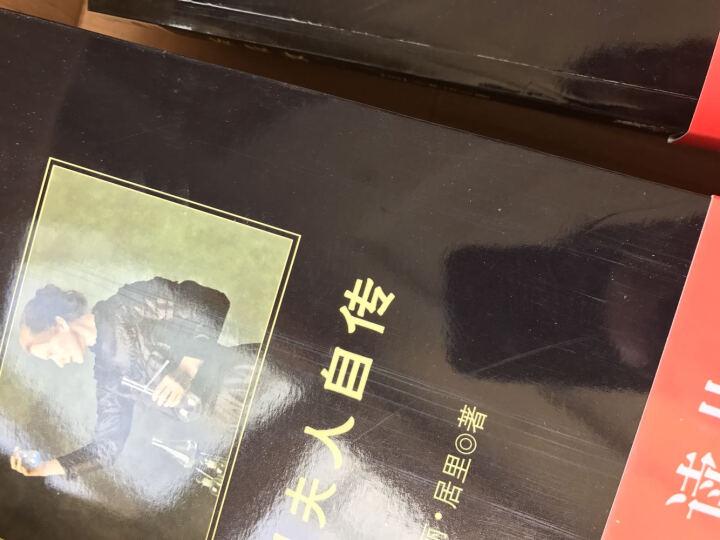 吉檀迦利/中小学生必读丛书-教育部推荐新课标同步课外阅读 晒单图