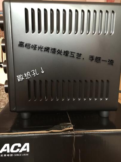 北美电器(ACA)打蛋器电动手持搅拌器 AHM-P125A 晒单图