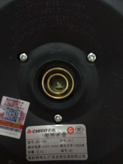 志高(CHIGO)ZG-F18 电水壶 304不锈钢电热水壶 1.8L烧水壶热水壶 电水壶+JD3337卷发棒 晒单图