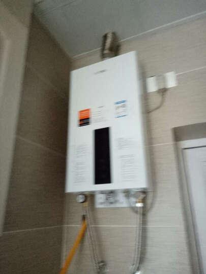 方太(FOTILE) 12升恒温强制排气式高层智能抗风燃气热水器 JSQ23-12EES 液化气 晒单图