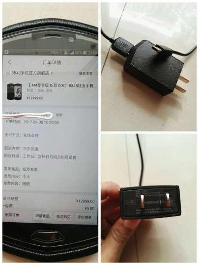 8848 钛金手机 M4尊享版 智能商务加密手机 双卡双待 全网通4G 6G运行2100万 黑色 晒单图