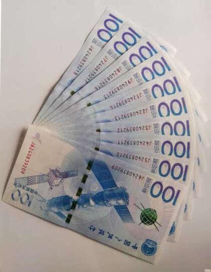 【甲源文化】亚洲-全新UNC 韩国纸币 2006-09年版 外国钱币收藏套装 50000韩元 2009年 P-57 单张 晒单图