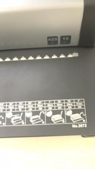 得力(deli)3883 电动文件打孔机 21孔可调胶圈/夹条装订机 晒单图