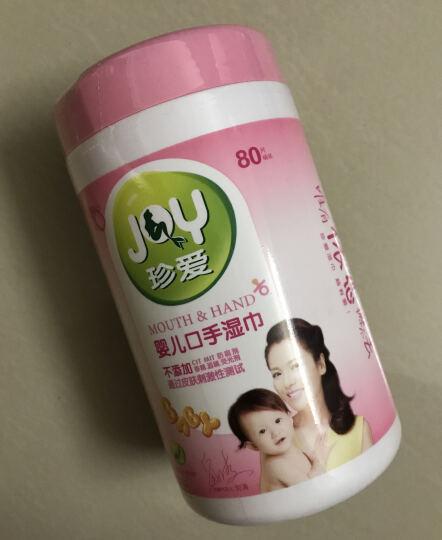 珍爱treasure 婴儿手口湿巾纸 宝宝新生儿湿巾 芦荟植物提取液 纯正温和 桶装80抽 BB11 晒单图