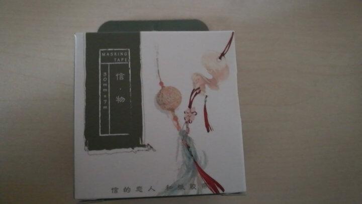 创意唯美古风系列和纸胶带 手账胶带diy相册装饰 紫藤  30mm*7m 晒单图