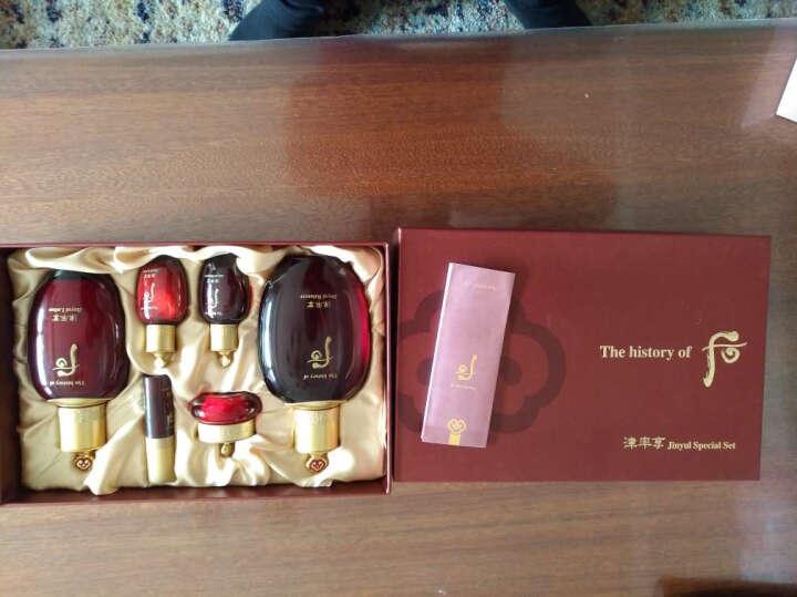 后Whoo 津率享红华凝香平颜系列礼盒6件套315ml (水乳+精华+面霜)紧致 补水 保湿 护肤品 套装女 韩国进口 晒单图