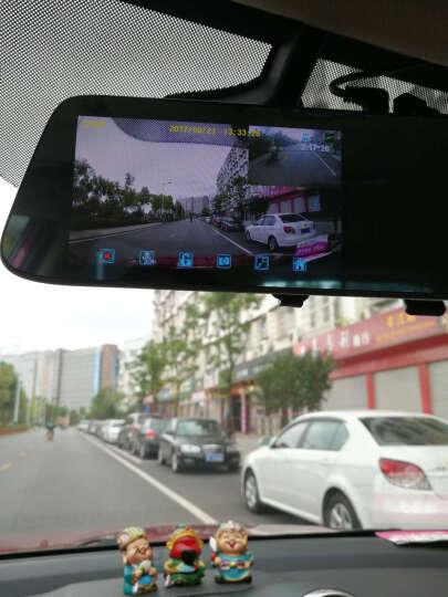 凌度行车记录仪双镜头高清无光夜视前后双录倒车影像停车监控轨道预警 自行安装 默认12 晒单图