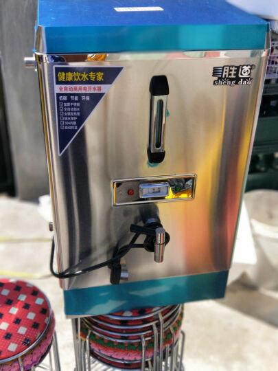 胜道ZK-30 全自动不锈钢电热烧水器 商用开水器开水箱热水炉 学校医院食堂开水桶设备 30L/H 220伏3千瓦 晒单图