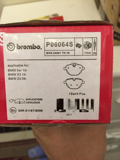 布雷博(Brembo)刹车片 后片经典红(宝马5系F10 F18 请提供车架号)厂商直送 晒单图