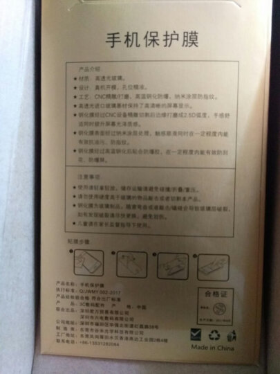 必齐 酷派cool1c生态dual钢化膜C106手机贴膜抗蓝光防爆 适用于乐视cool1 抗蓝光护眼-弧边紫光-送后膜 晒单图