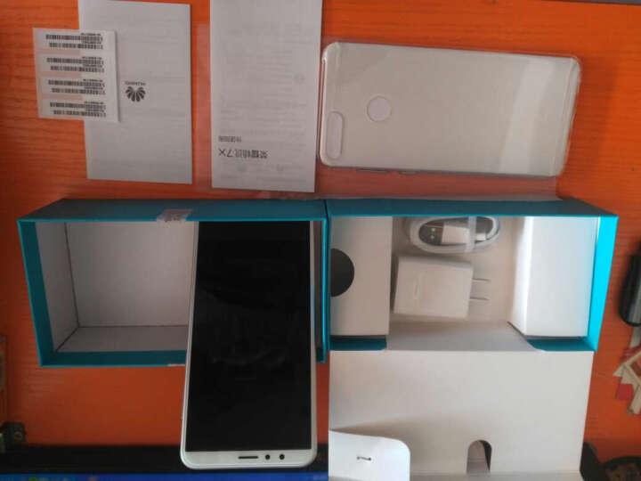 荣耀 畅玩7X 4GB+64GB 全网通4G全面屏手机 高配版 魅焰红 晒单图