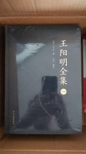 王阳明全集(套装1-4册) 晒单图