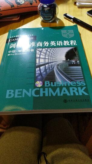 新东方:剑桥标准商务英语教程(中级 学生用书) 晒单图
