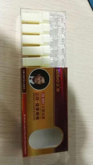 正牌微孔滤珠纤维三重过滤一次性抛弃型原味烟嘴经济装ZB-082(8支装*12盒) 晒单图