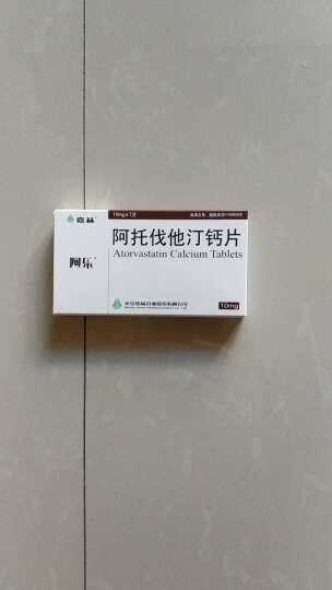 阿乐 阿托伐他汀钙片 北京嘉林 10mg*7片 晒单图