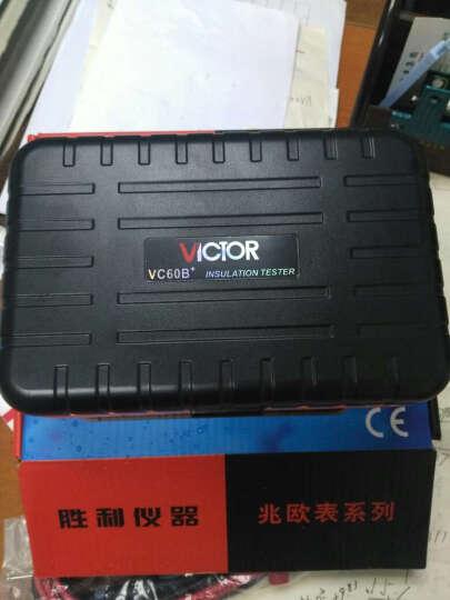 胜利仪器VC60B+数字兆欧表摇表绝缘电阻测试仪250V/500V1000V VC60B+标配+5号电池6个充电器2个 晒单图