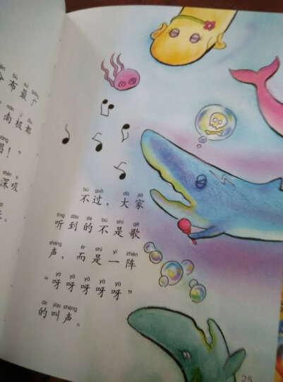乐读第2季·好故事养成好性格·乐读123:小鲸鱼学唱歌 晒单图