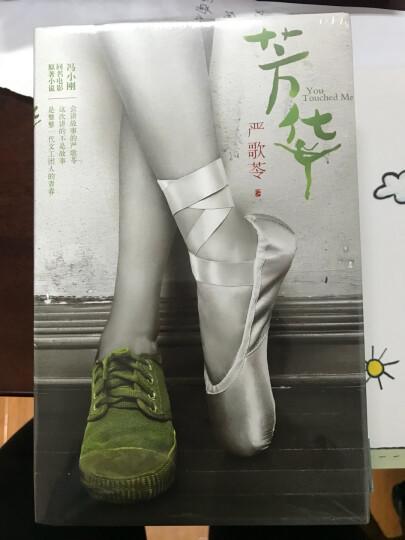 幾米袖珍本2002-2003新版(套装共5册,京东全国专供) 晒单图