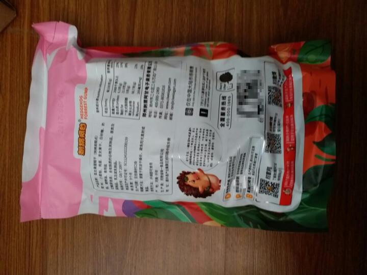 刺猬阿甘 圣女果蛋糕干 休闲零食 饼干糕点220g 晒单图