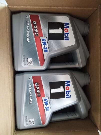 美孚(Mobil)金装美孚1号 全合成机油 0W-40 SN级 5L 晒单图