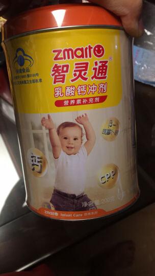 智灵通乳酸钙冲剂罐装培育系列 40包 晒单图