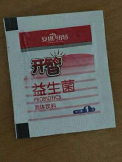 安琪纽特 开智益生菌 1g*30袋 婴幼儿(新老包装随机发货) 晒单图