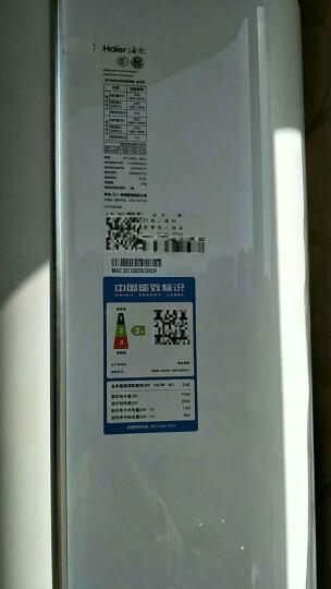 海尔 空调柜机立柜式一级能效变频节能自清洁wifi物联天尊空调2匹3匹可选 3匹 SKFR-72LW/10WAC21AU1 晒单图