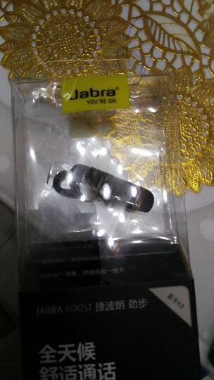 捷波朗(Jabra) BOOST 劲步 青春版 金色 晒单图