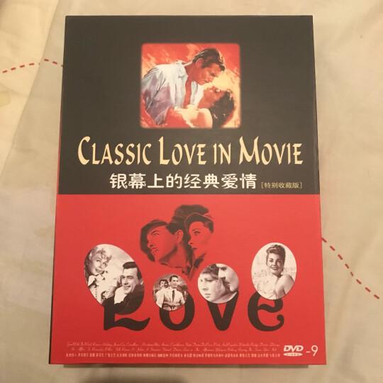 银幕上的经典爱情 特别收藏版 木盒套装(20DVD9)(京东专卖) 晒单图
