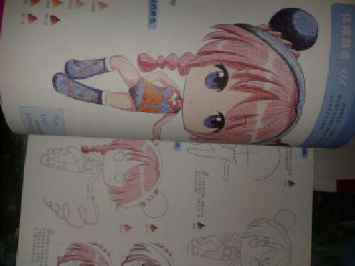 色铅笔画动漫100例——Q版篇 晒单图