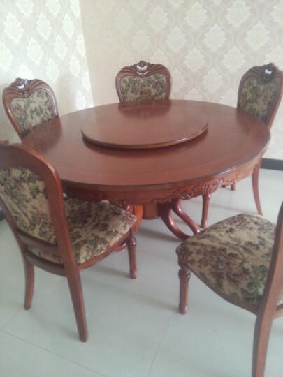 简右家具 欧式实木圆桌 豪华雕花餐桌 橡木餐桌椅 吃饭圆台 1.5米圆桌+配套转盘 晒单图