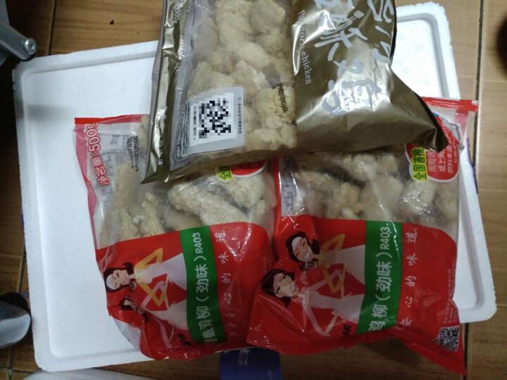 福成美食家 美式经典薯条 200g(2件起售) 晒单图