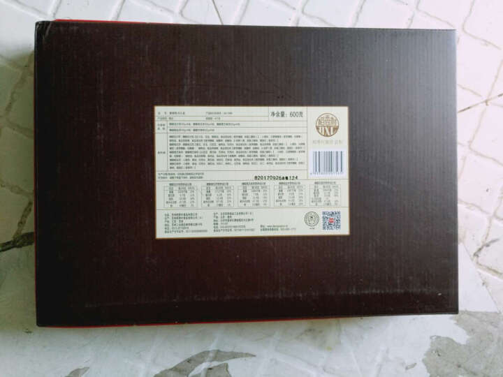 稻香村糕点礼盒装未添加蔗糖糖醇糕点600g特产老人点心春节年货大礼包 晒单图