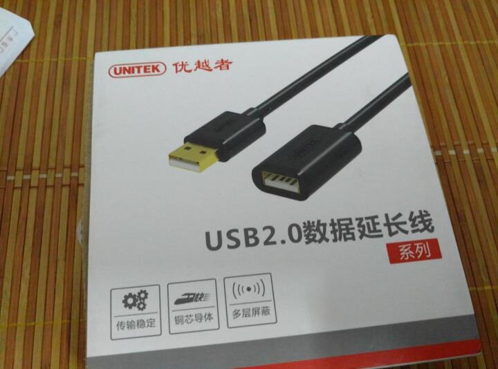 优越者(UNITEK)usb延长线 公对母 高速传输数据转接线 AM/AF 电脑USB/U盘鼠标键盘耳机加长线1米 Y-C428EWH 晒单图