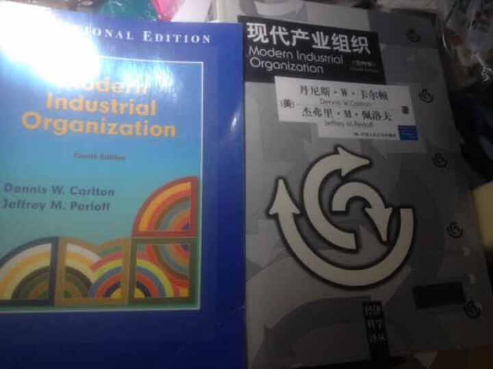 经济科学译丛:现代产业组织 晒单图