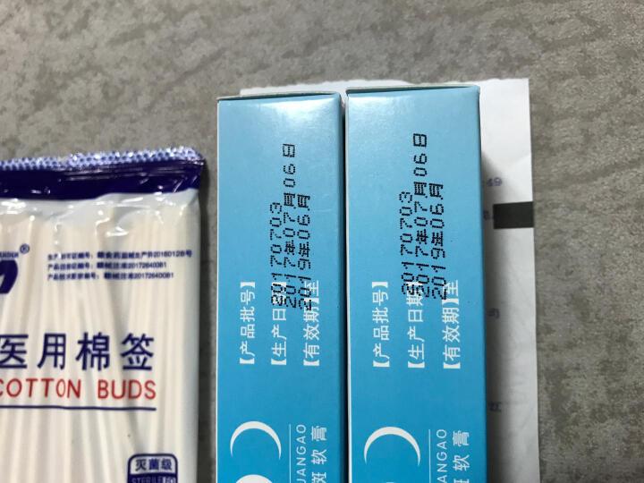 天峰 丝白祛斑软膏 20g 中药祛黄褐斑活血化瘀 药化瘀消斑 药品 两盒装 晒单图