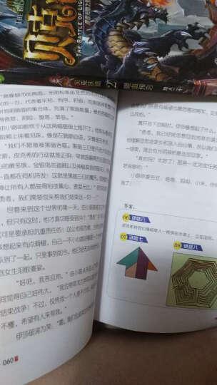 贝克沃德(套装1-4册)血月召唤/噬血预言/荆棘寻踪/铁弓密符 晒单图