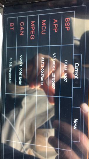 德众尚杰适用于大众桑塔纳帕萨特迈腾宝来途观高尔夫6捷达新速腾蔚领朗逸导航一体机倒车影像原装款中控屏 8寸-斯柯达 野帝 昕锐 晶锐 昕动  斯柯达专车专用 晒单图