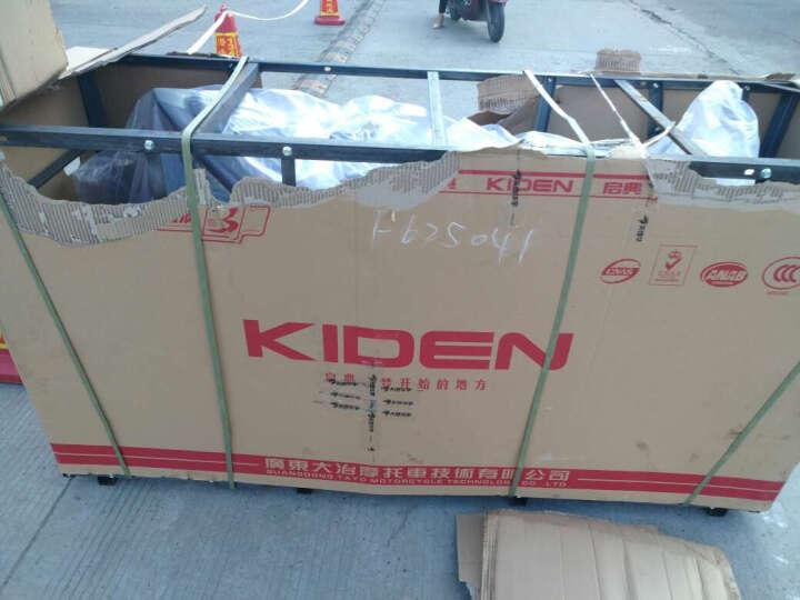 启典KIDEN摩托车 2017升级版KD150-F后碟刹款 单缸风冷150cc骑式车 磨砂黑(红色贴花/后碟刹)2017款 晒单图