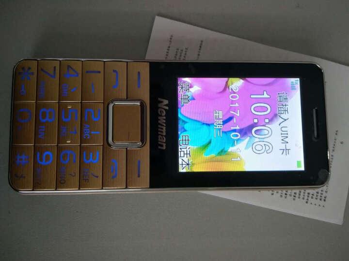 纽曼(Newman) C360 天翼CDMA 电信2G老人手机 单卡 黑色电信版 晒单图
