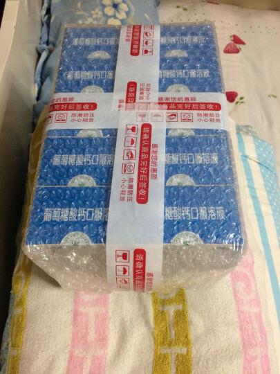 亚宝 葡萄糖酸钙口服溶液 10ml*10支 儿童妇女老人补钙 骨质疏松 手足抽搐 标准装:10支*1盒 晒单图