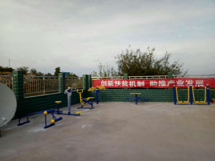 健伦(JEEANLEAN) 户外健身器材室外公园小区社区广场老年人体育用品运动路径 太极揉推器B 晒单图