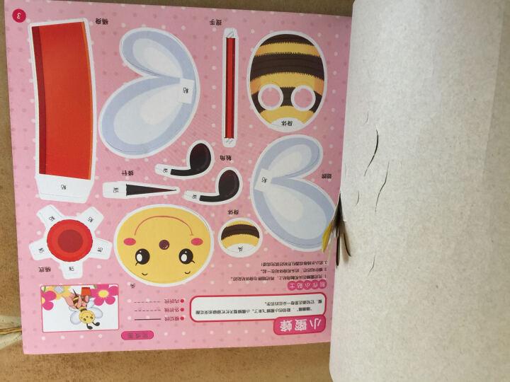 妙趣情景小手工全套6册 儿童手工书 3-6岁图书 幼儿互动趣味手工大全 儿童立体情景故事书 晒单图