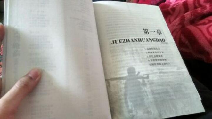 人性禁岛(套装共3册) 晒单图