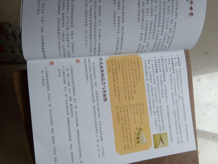 孟老师的中式面食(附光盘) 面食食谱 面点书籍做面食的书面条水饺汤包锅贴馅饼薄饼馒头包子烙 晒单图
