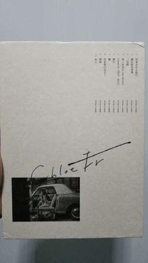 二珂Chloe Er:《带着音乐去旅行》(京东专卖)【附赠:32页音乐旅行写真册4张(随机)+旅行明信片 (还可写下祝福语寄回给二珂,会有神秘小惊喜!)+歌词小海报】 晒单图