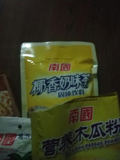 南国 木瓜粉320g 海南特产 青木瓜粉早餐速溶代餐粉 晒单图