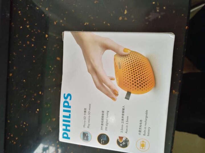飞利浦(PHILIPS) SBM100 ORG 插卡音箱 口袋迷你便携小音响 音乐MP3外响播放器 FM收音机老人听戏 橙色 晒单图