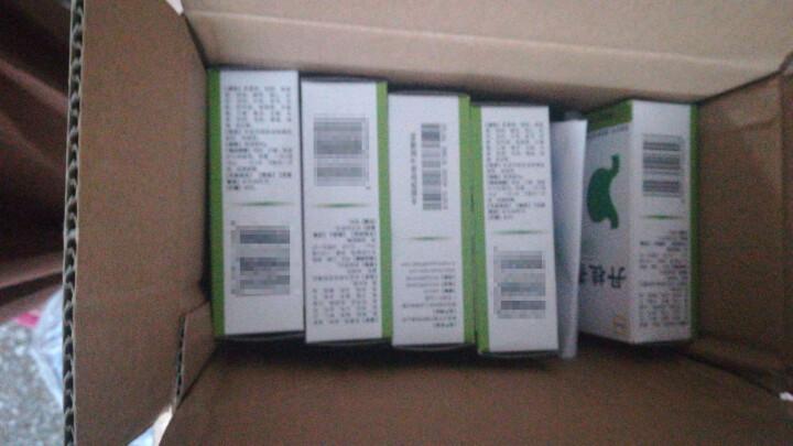 海德威 丹桂香颗粒 8g*6袋/盒 晒单图